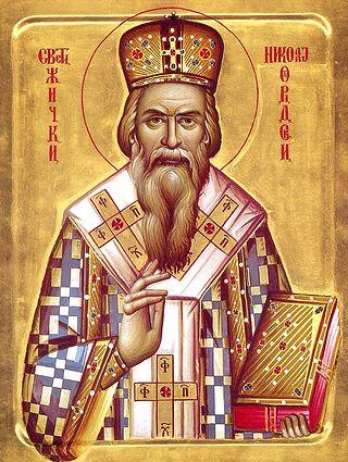 Свт. Николай (Велимирович)
