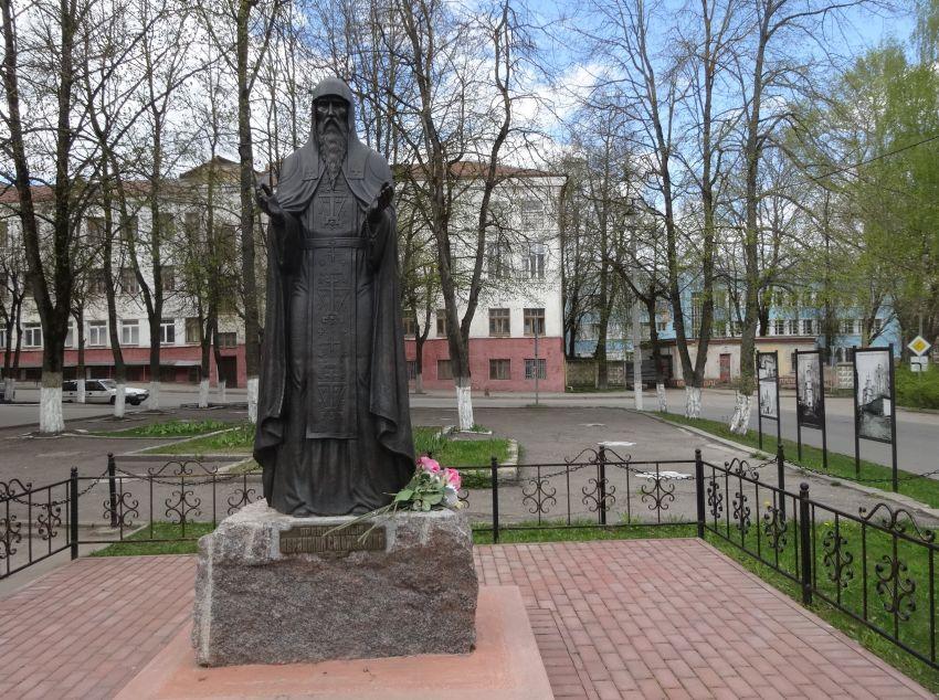 Памятник Авраамию Смоленскому