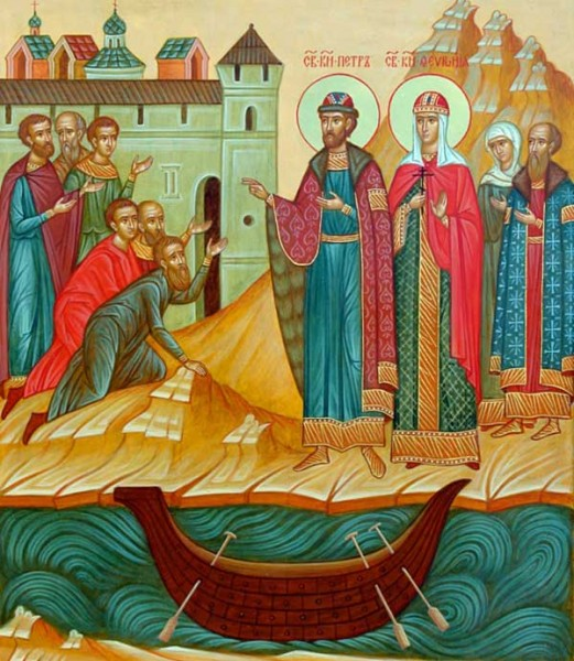 Молитва Петру и Февронии о замужестве