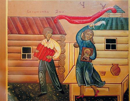Молитва Николаю Чудотворцу, изменяющая жизнь