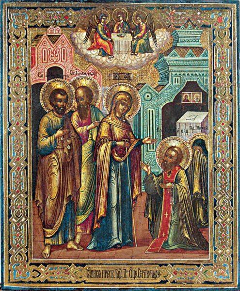 икона Явление Богоматери Сергию Радонежжскому