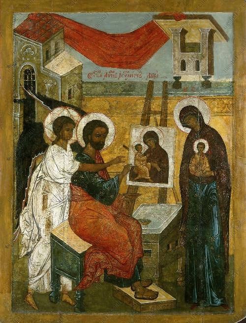Святой Лука иконописец