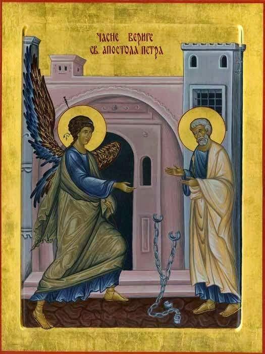 Изведение из темницы ап. Петра