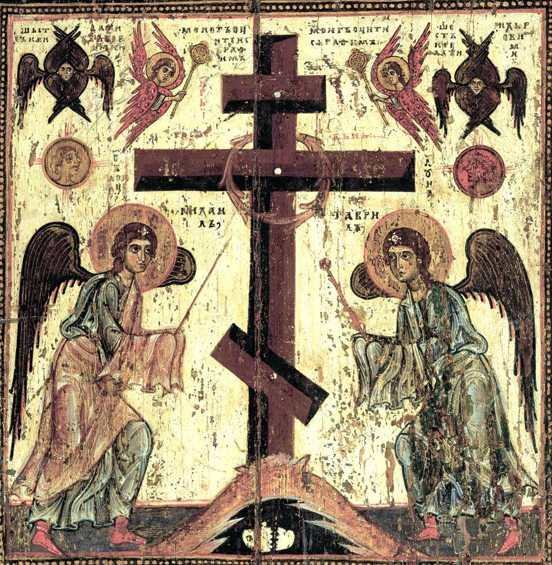 Акафист Кресту Господню