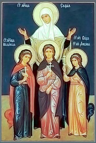 День памяти Вера, Надежда, Любовь