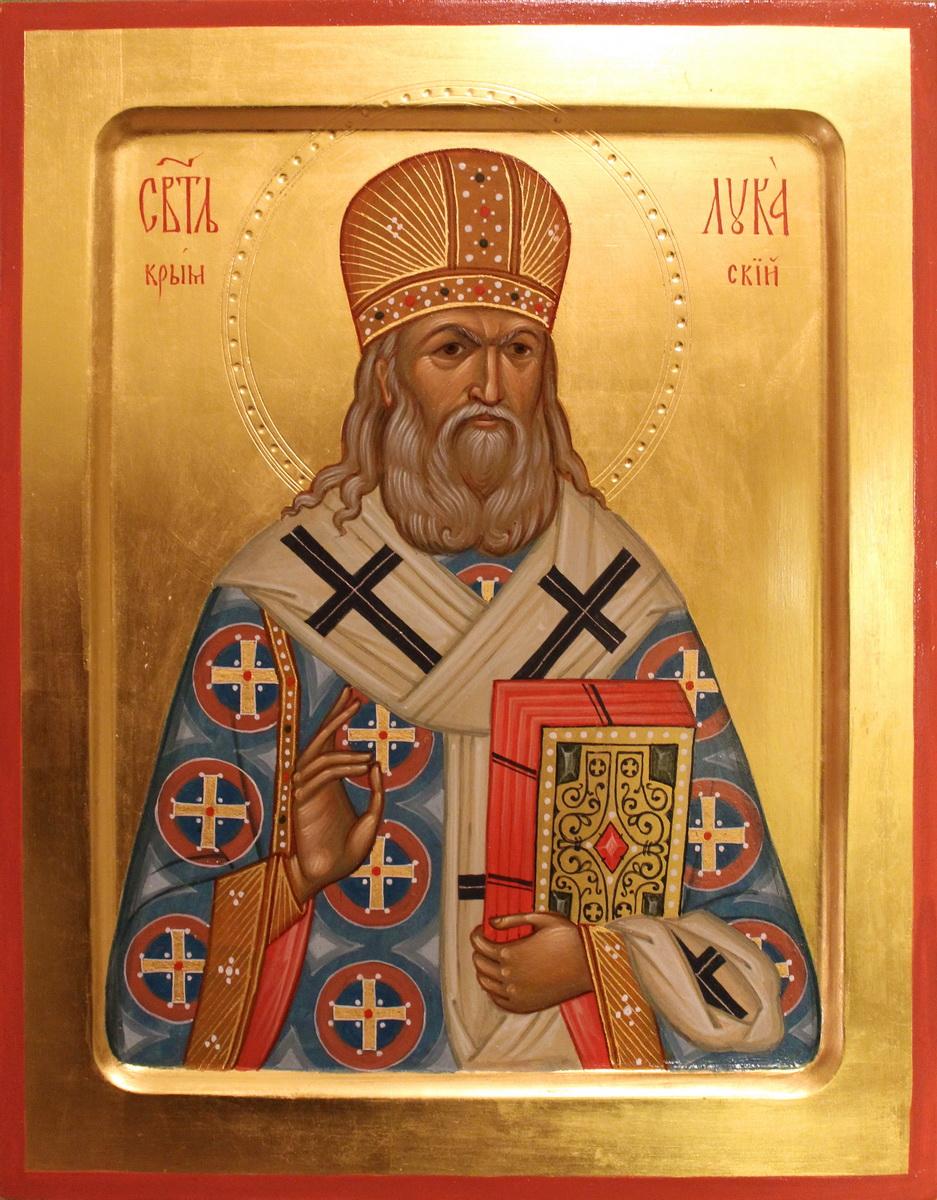 Акафист св. Лке Симферопольскому
