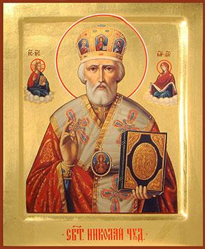 Молитва к Николаю Чудотворцу о здравии