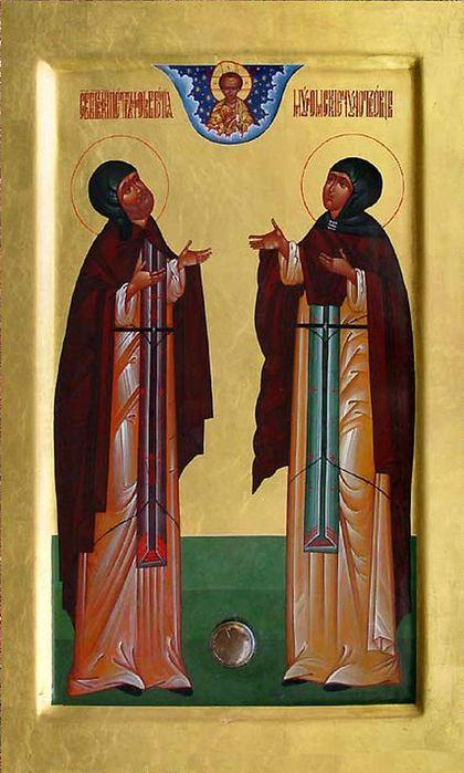 Молитва Петру и Февронии о семье
