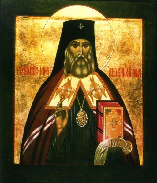 икона святитель Николай Японский