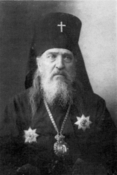 святой Николай Японский