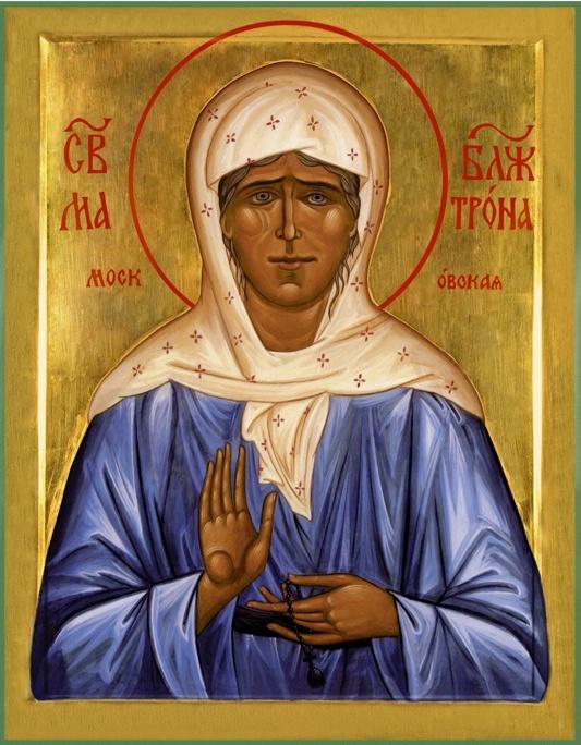 Молитва о омощи блж. Матроне Московской