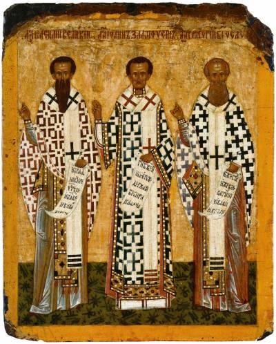 икона три святителя