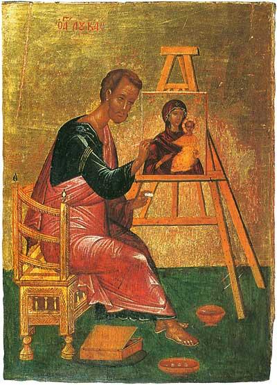 Лука, пишущий икону Богородицы