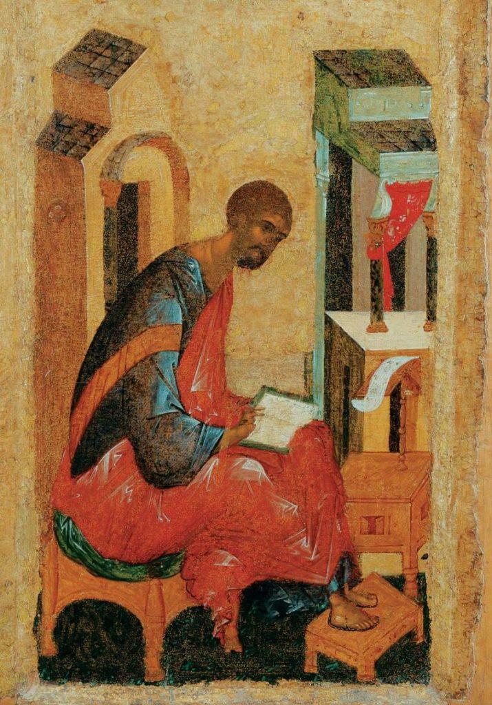 Молитва святому апостолу Луке