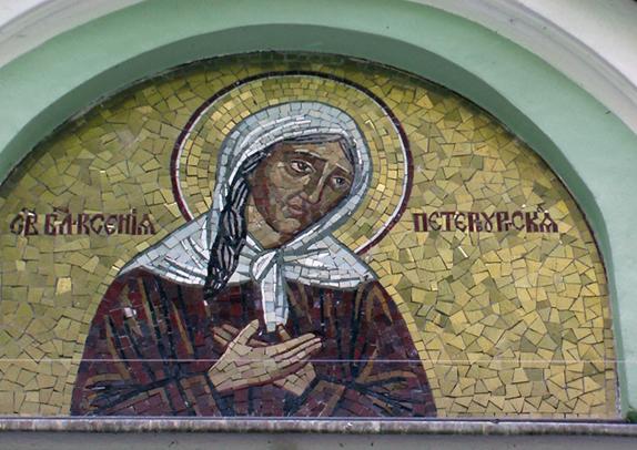 Икона Ксении Петербургской на Смоленском кладбище