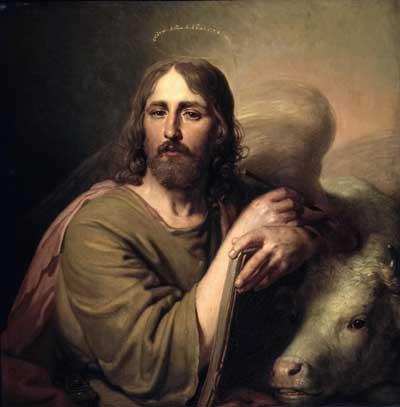 икона апостол Лука