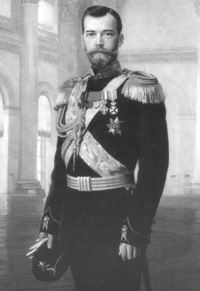 царь Николай 2