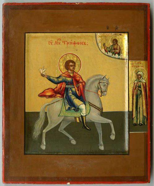 икона мученик Трифон