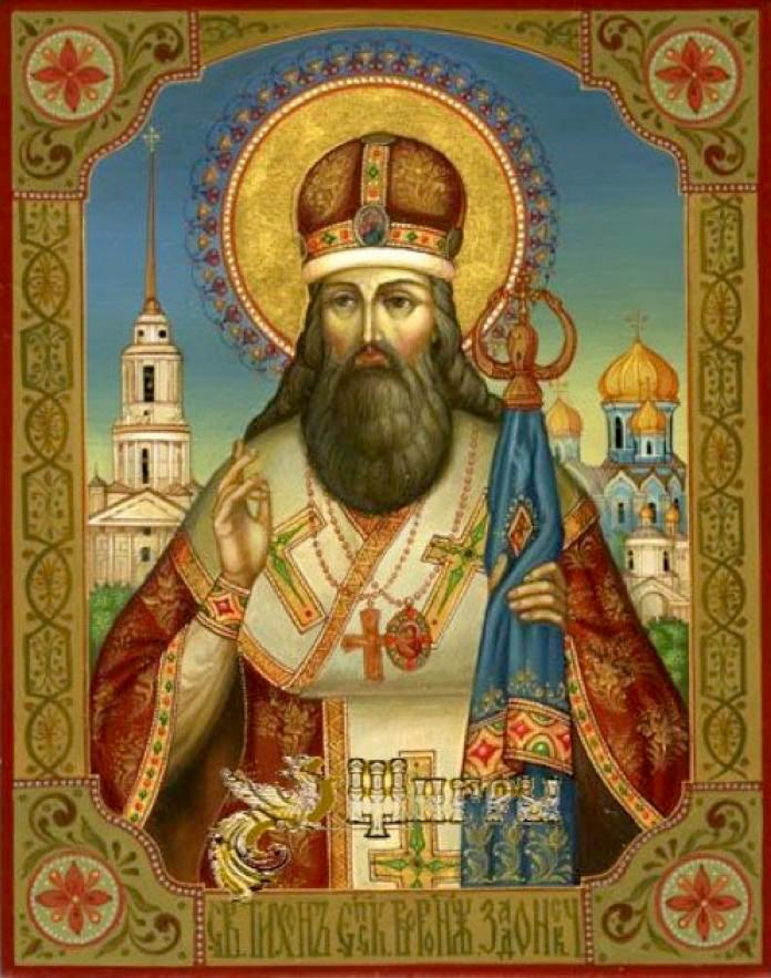 Святитель Ти́хон Воронежский, Задонский