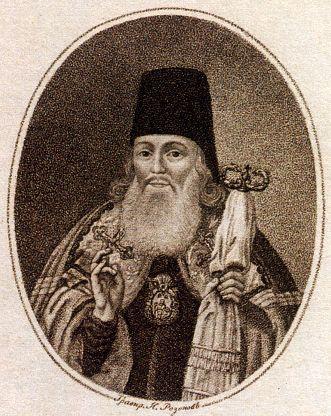 Святой Тихон Задонский