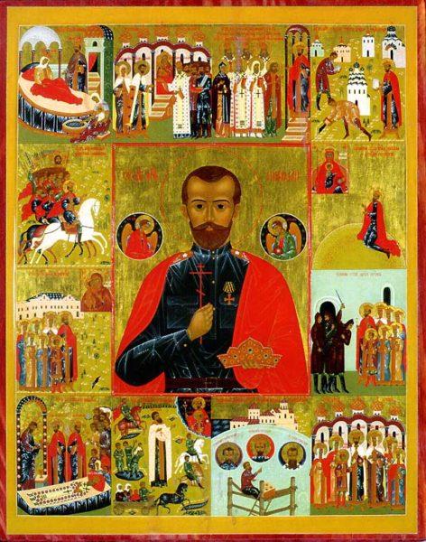 житийна икона царь Николай 2