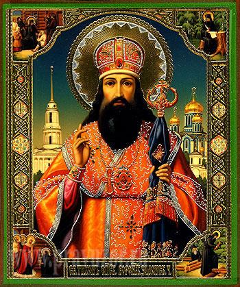 Святитель Ти́хон Задонский, епископ