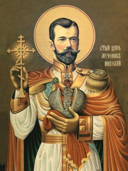 икона Николай 2