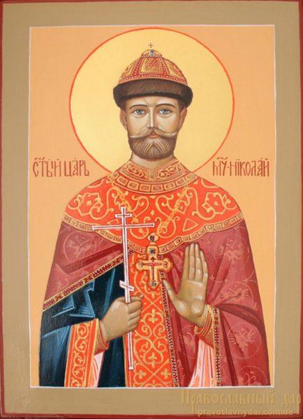 икона царь Николай 2