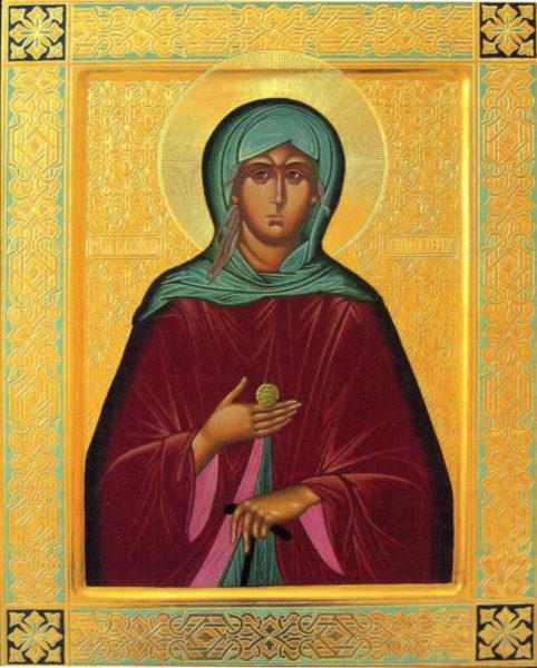 Икона Ксения Петербургская с грошиком