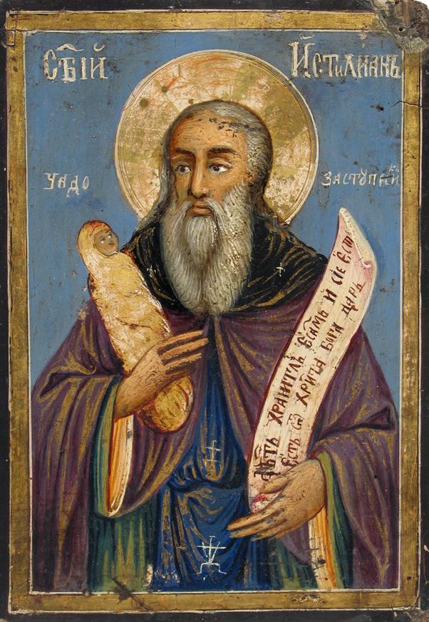 Стилиа́н Пафлагонский