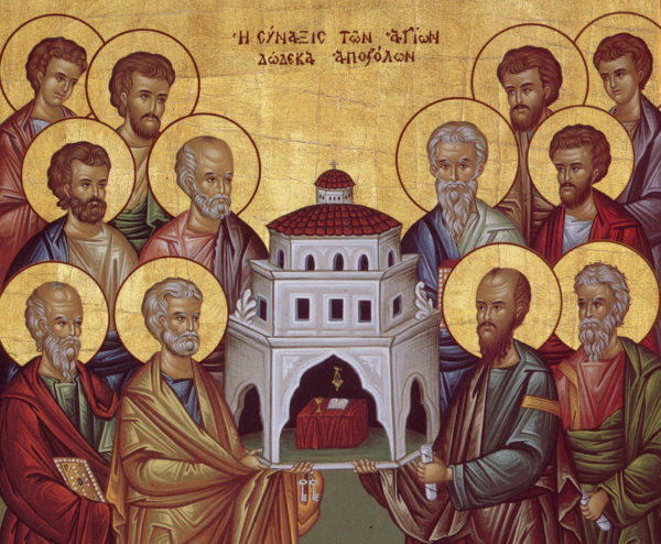 икона Собор двенадцати апостолов