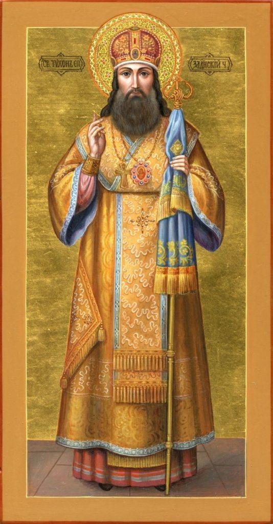 Святитель Ти́хон Воронежский