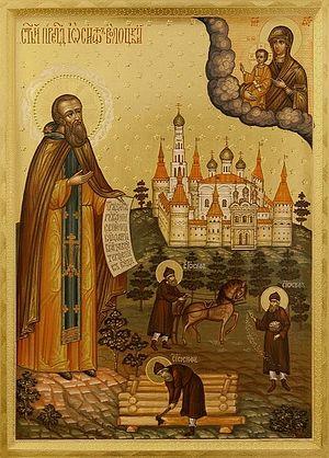 Святой преподобный Иосиф Волоцкий.
