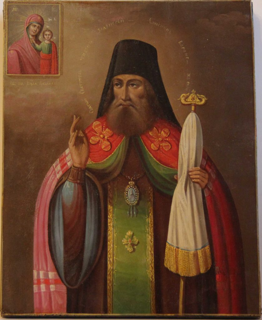 Тихон Задонский