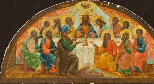 Причащение на литургии