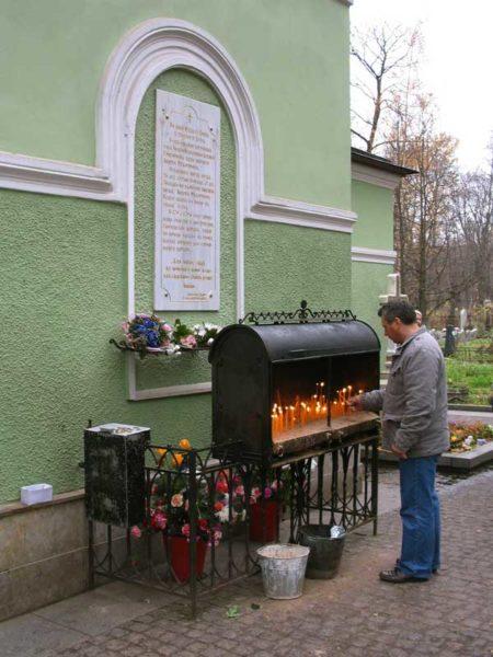 Часовня Ксении Петербургской