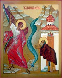 Молитва святому Архангелу Михаилу, Чудо арх. Михаила в Хонех
