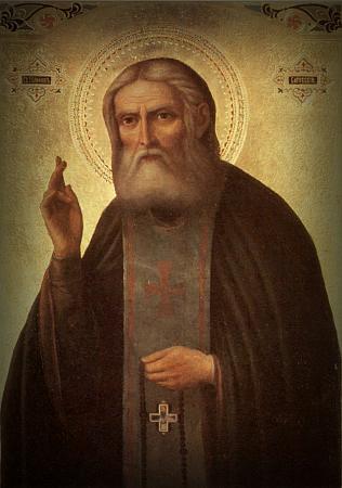 Прп. Серафим Саровский икона