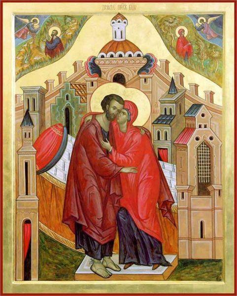 Икона Иоаким и Анна. Зачатьевский монастырь.