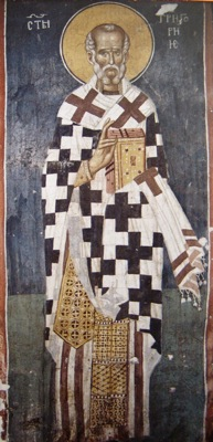 Святитель Григо́рий Неокесарийский