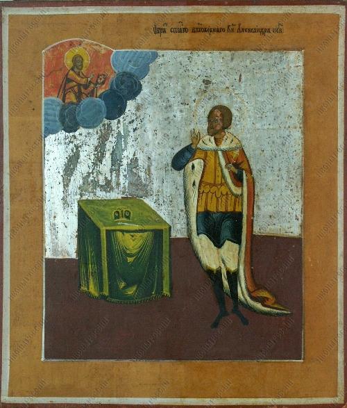 Икона благоверного Александра Невского