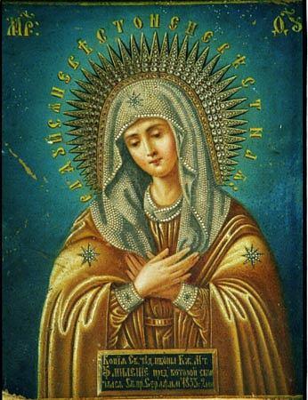 """Икона Божией Матери """"Умиление"""" перед которой молился прп. Серафим"""