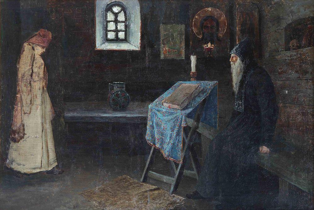 Покаяние и исповедь