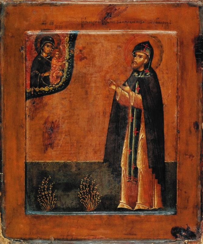 Св. Александр Невский икона