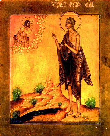 Покаяние и раскаяние