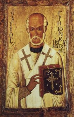 Григорий Чудотворец.
