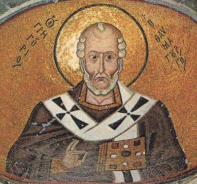 Григорий Неокесарийский