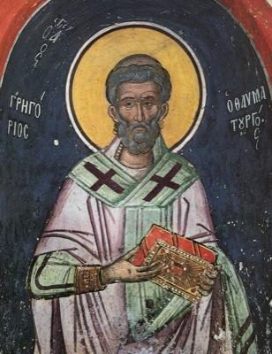 Свт. Григорий Чудотворец