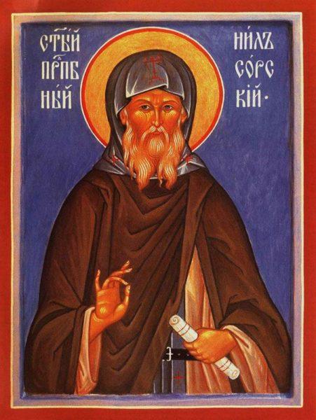 Икона Нил Сорский