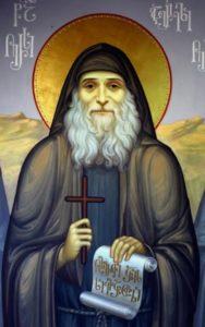 святой Гавриил Ургебадзе